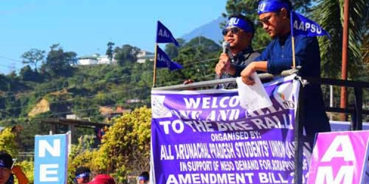 AAPSU rally against Citizenship Bill