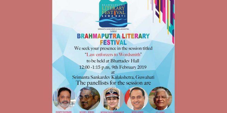 Brahmaputra Literary Festival