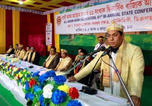 06-01-19 Dibrugarh- CM Ahom 61st Bi-Annual State Conference (1)
