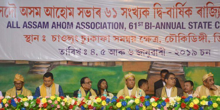 06-01-19 Dibrugarh- CM Ahom 61st Bi-Annual State Conference (10)