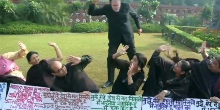TMC MPs protest against the Citizenship Amendment Bill, 2016 in the Parliament premises in New Delhi on Tuesday. Image source: Twitter