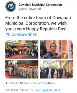 R-Day is over, Guwahati Municipal Corporation wishes today on Twitter! 1