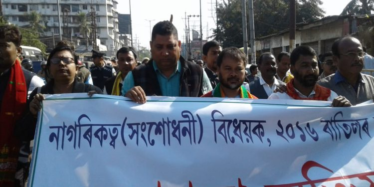 Members of KMSS and other organisations taking out a protest march  in Guwahati on Saturday. Image: Northeast Now