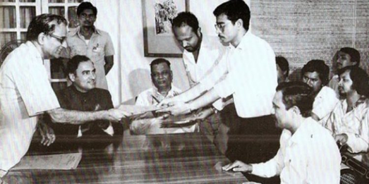 Assam Accord signing ceremony