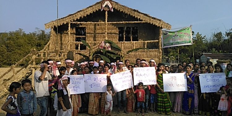 Bhogali Bihu festivities with a mark of protest against CAB at Chaligram under Cachar district of Assam