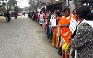 Congress human chain