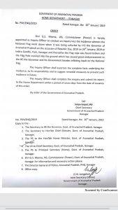 Arunachal govt order