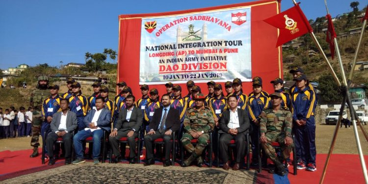 National Integration Tour