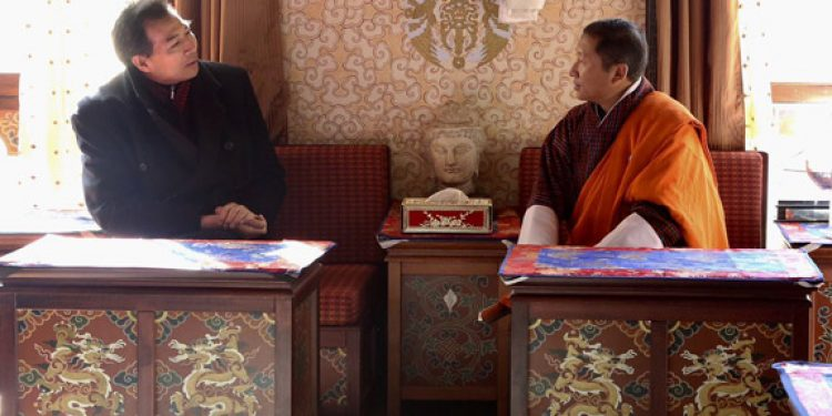 Bhutan foreign minister