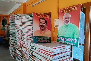 PM's visit