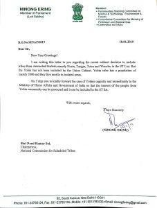 Ninong's Letter
