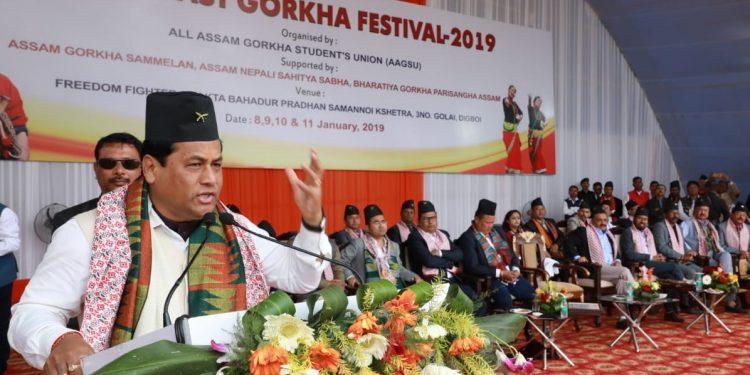 SArbananda Sonowal in Gorkha festival