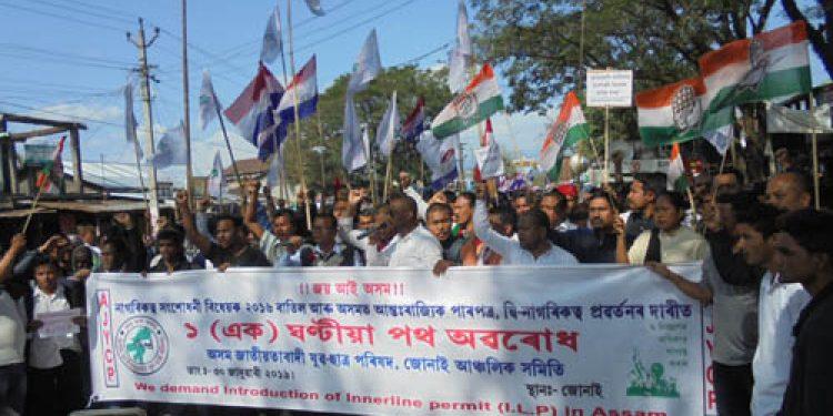 Assam: Protest against CAB; AJYCP blocks national highway at Jonai