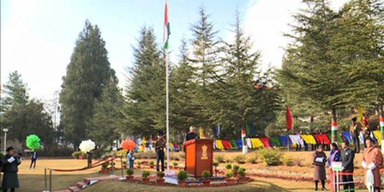 bhutan republic day