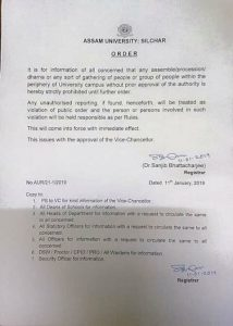 Assam University restricts dharna, rally inside campus 1