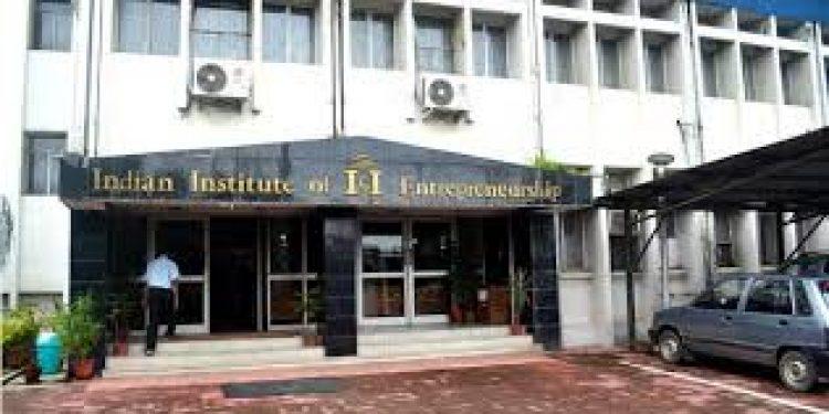 Indian Institute of Entrepreneurship (IIE) Guwahati Photo: collegedekho