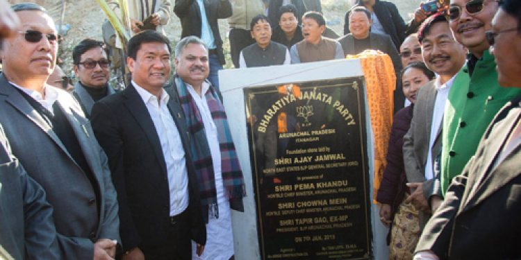 Foundation stone laid for BJP office in Itanagar amid protests