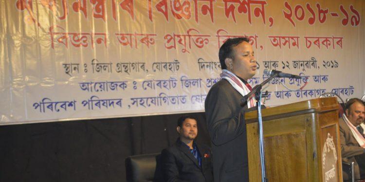 jorhat education tour