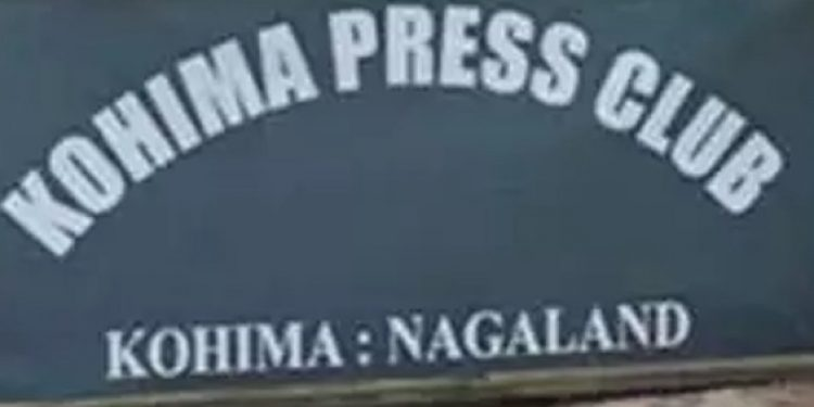 kohima press club