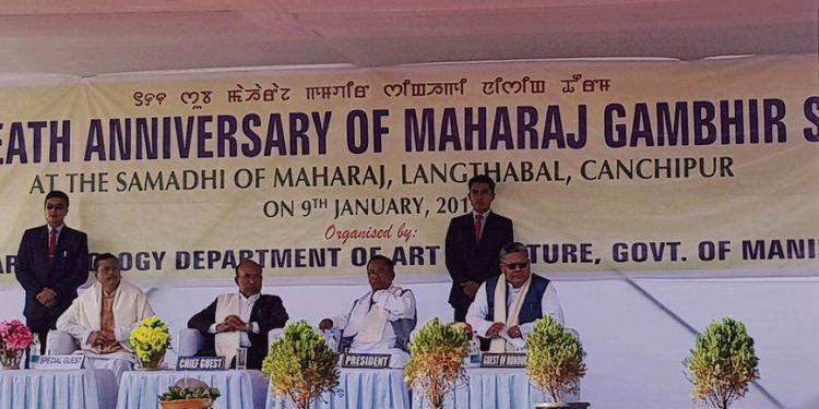 maharaj anniversary