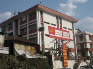 post-office-kohima