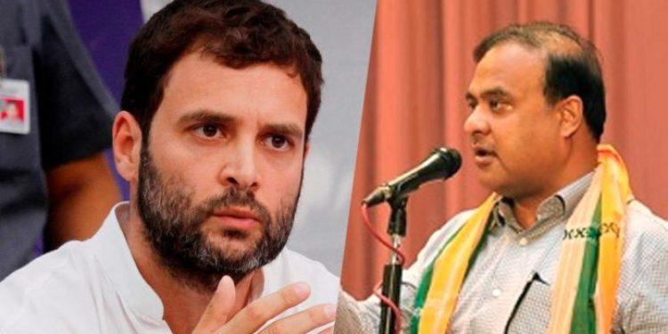 rahul+himanta