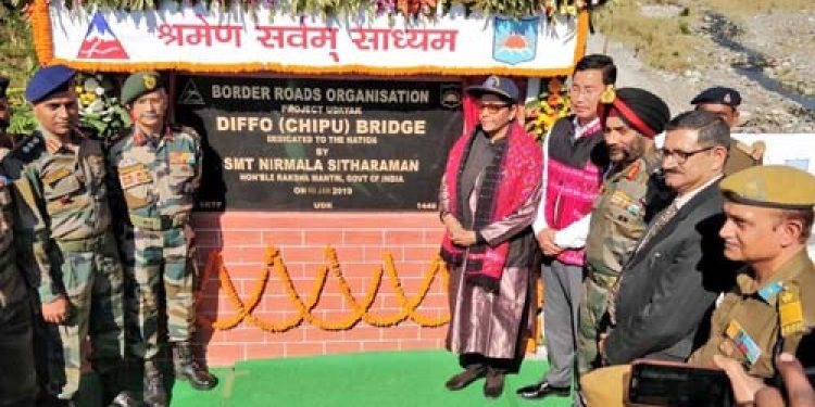 Bridge along Indo-China border inaugurated Photo: Northeast Now