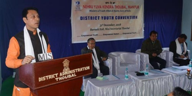 Manipur Edu Minister inaugurates District Youth Convention in Thoubal