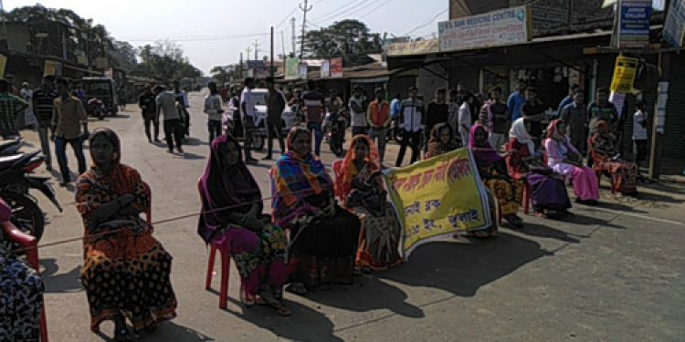 Assam: Mid day meal workers in Cachar block National Highway