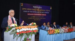 10-02-19 Guwahati- Yashwant Sinha speech (3)