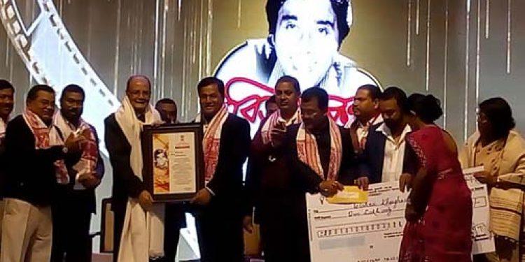 Biju Phukan Award