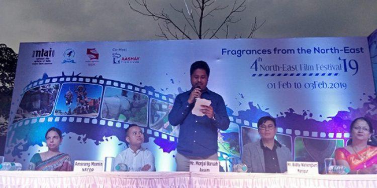 NE Film festival