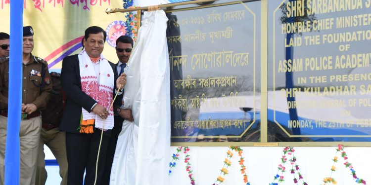 25-02-19 Golaghat- cm in Assam Police Academy (5)