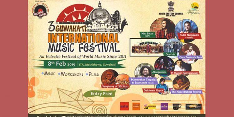 3rd Guwahati International Music Festival