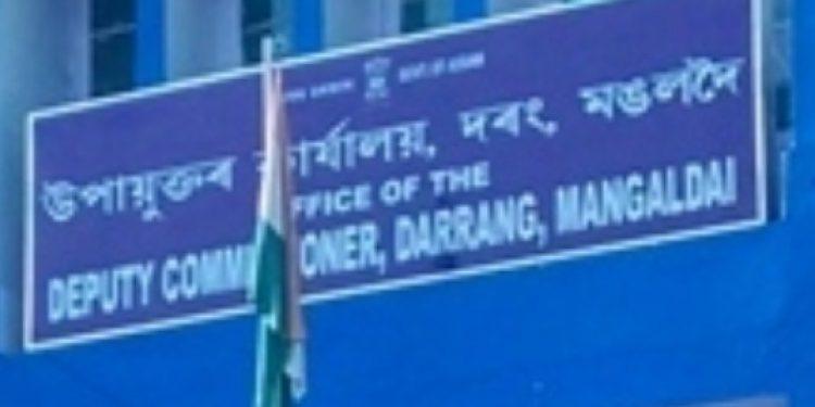 DC office ,Darrang