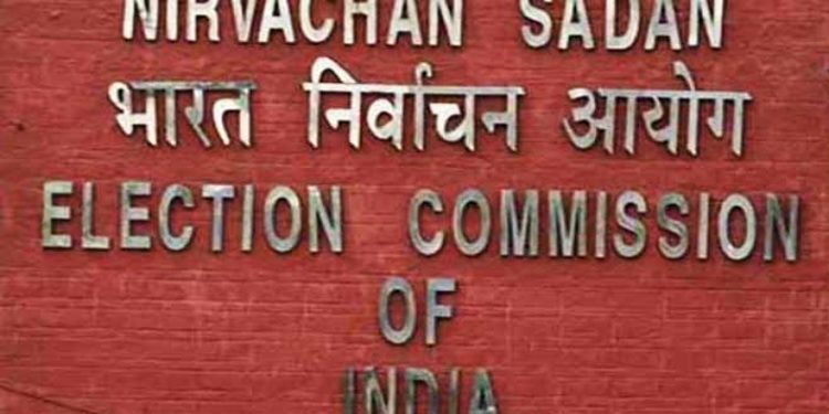File image: Election Commission of India