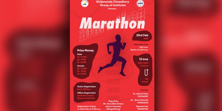 Euphuism 2019 Marathon Banner