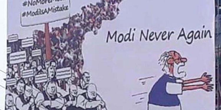 Modi on Twitter