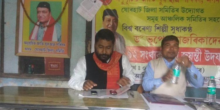 Anusuchit Jaati Yuva Chatra Parishad