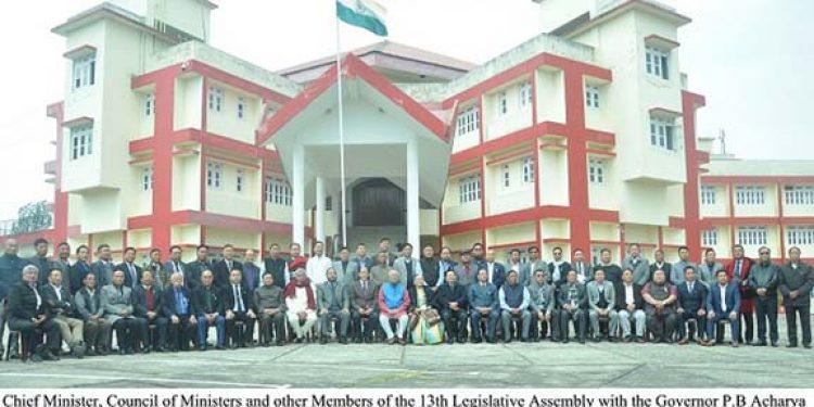 Nagaland Assembly