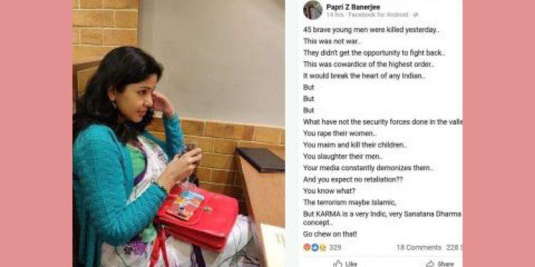 Papri Banerjee