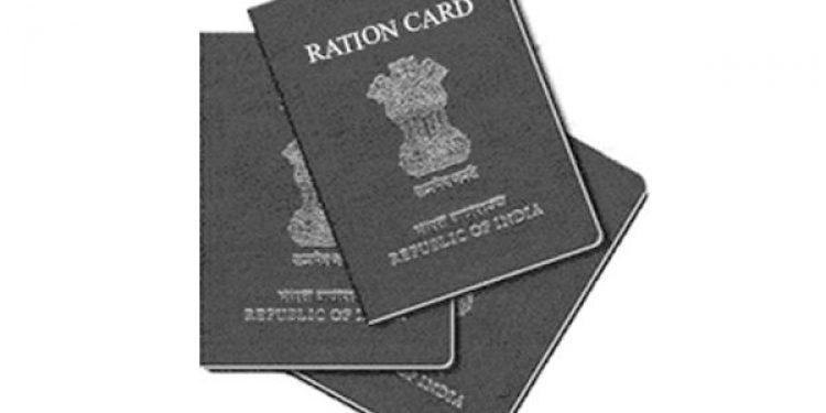 Ration-Card