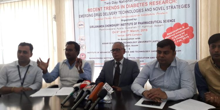 Guwahati: GIPS gears up for 2-day seminar on Diabetes research and treatment 1