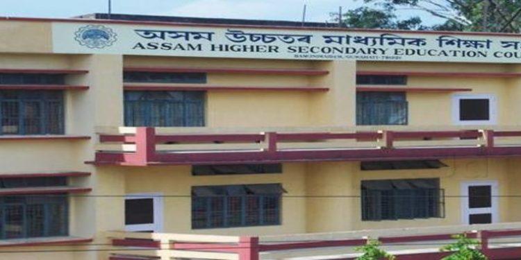 assam-higher-secondary-education-council-bamunimaidan-guwahati-education-board-640iwff