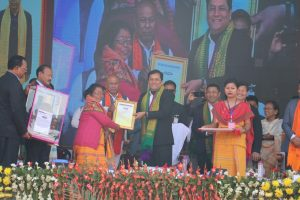 bodoland awards