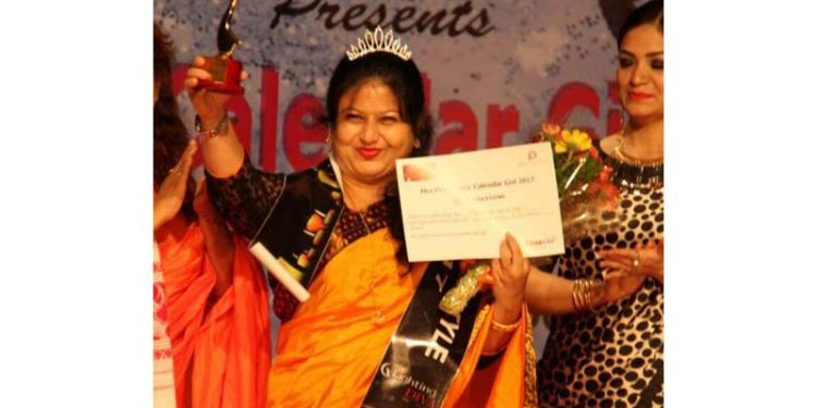 Dr (Mrs) Pranasmita Kalita Kakati