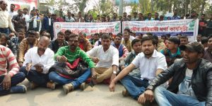 golaghat protest