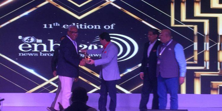 mrinal award