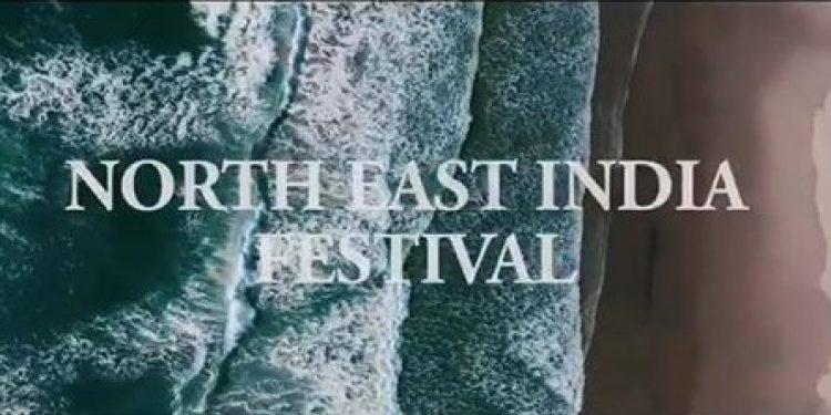 north east india festival