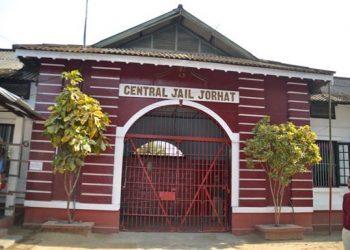Jorhat jail